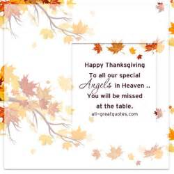 happy thanksgiving to all our special angels in heaven