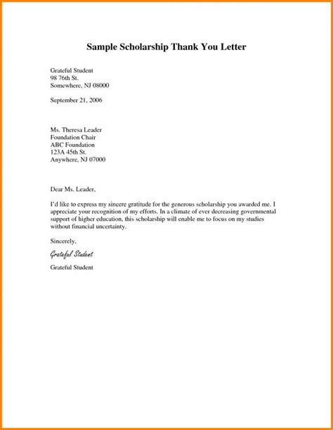 thank you letter after canada scholarship thank you letters sle template business