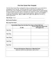 five year plan template best photos of five year plan template 5 year career