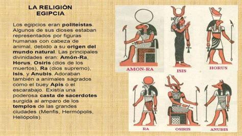 imagenes religion egipcia religion egipcia