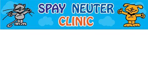 neutering near me neuter clinics near me