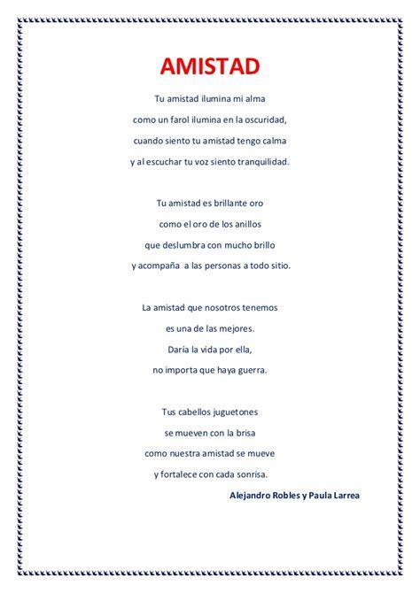 poema de 4 estrofas y 4 versos con rima poemas de amistad de 3 estrofas y 4 versos para nios