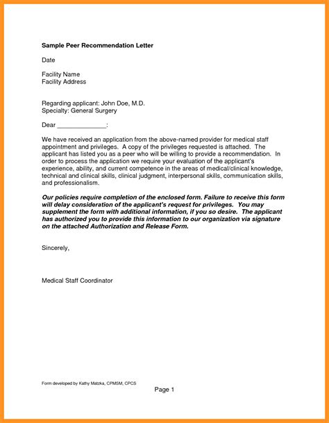 Recommendation Letter Structure 8 Basic Letter Of Recommendation Scholarship Letter