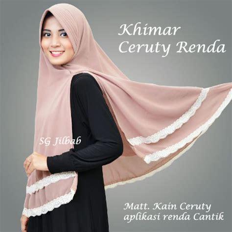 Jilbab Instan Pastan Renda khimar ceruty renda sentral grosir jilbab kerudung i