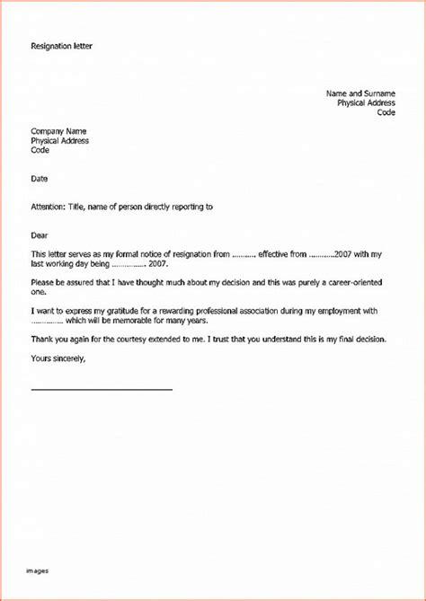 resignation letter new courtesy resignation letter