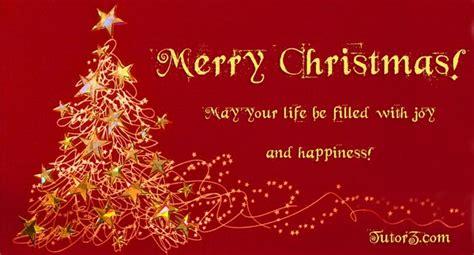 merry christmas  happy  year  tutorz medium