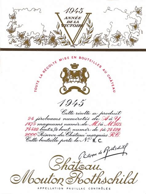 Ch 226 Teau Mouton Rothschild The Labels Room | mouton rothschild 1945 philippe jullian