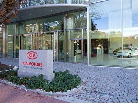 Kia Motors Headquarters See All Photos