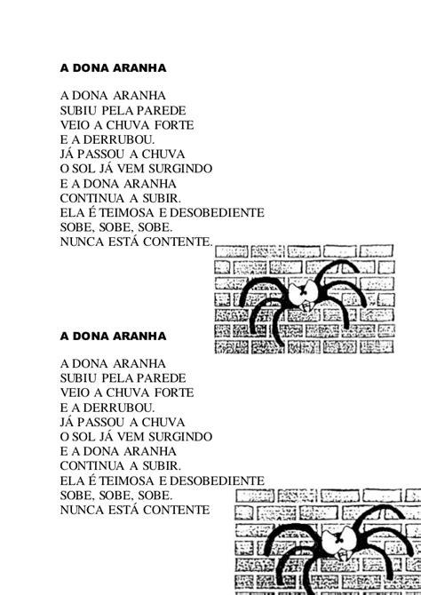 Musica Dona Aranha Para Imprimir – letra da musica dona