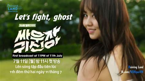 bioskopkeren lets fight ghost kshyunvn vietsub engsub 1st teaser let s fight ghost