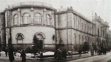 bank poland former bank bank polski warsaw