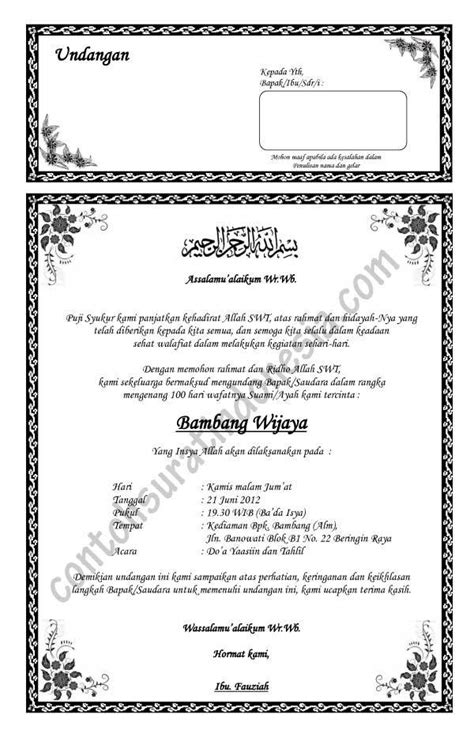 Download Buku Surat Yasin Dan Tahlil Pdf - pootersol