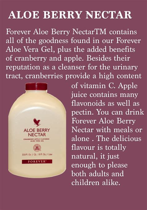 Aloe Berry Nectar Forever Living Product aloe berry nectar aloe vera drinks aloe forever living and forever living products