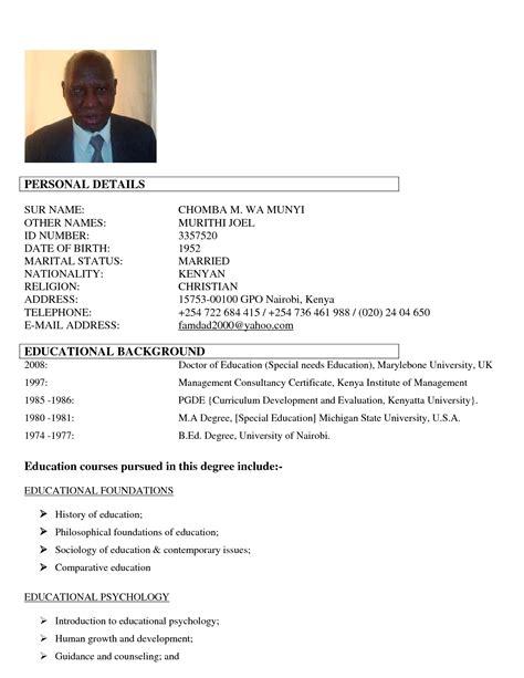 sample resume personal information resume ideas