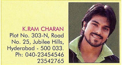 ram charan teja phone number pin ram charan teja photos free on
