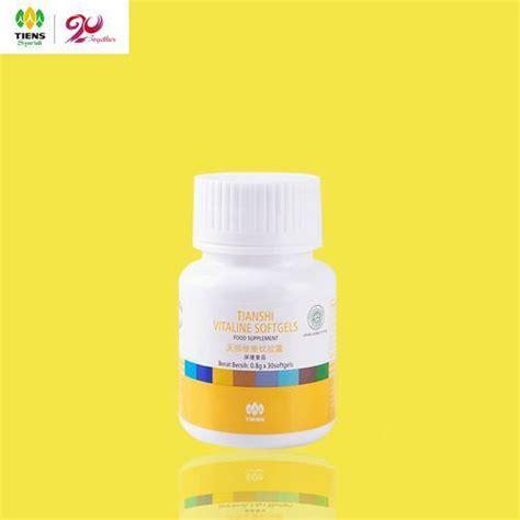 Pemutih Kulit Badan Alami Vitaline Tiens Sumber Vitamin E 35 vitaline softgel tiens vitality tianshi kecantikan