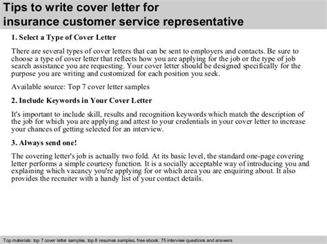 customer service sales rep cover letter stonewall services