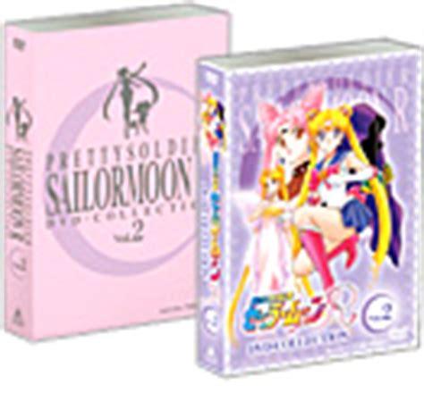 sailor moon box set 2 moonkitty net japanese 20th anniversary sailor moon anime