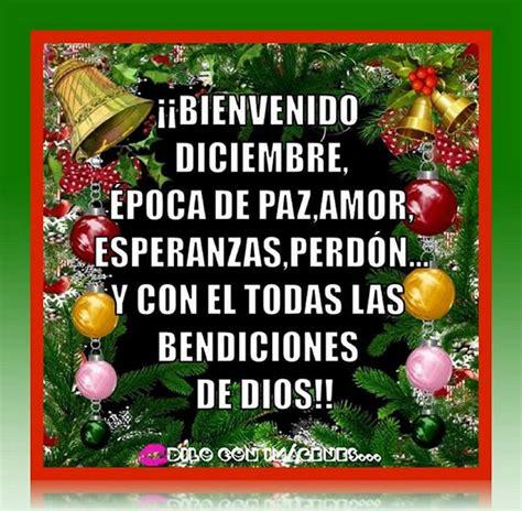 imagenes de navidad diciembre 161 bienvenido diciembre 201 poca de paz amor esperanzas