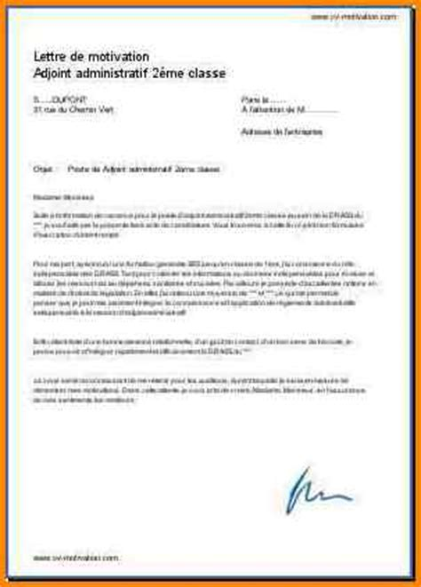 Lettre De Motivation De Administratif 6 Lettre De Motivation Candidature Spontan 233 E Administratif Format Lettre