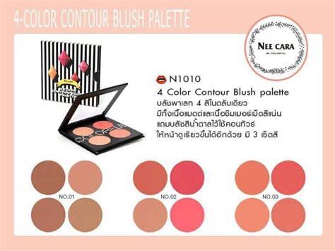 Dijamin Countour Palette 4 Colours No 1 nee cara 4 color contour blush palette laksika shop