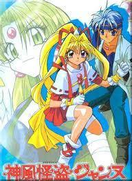 anime film izle yeppudaa kamikaze kaitou jeanne sevimli hırsız sezon 2 mp4