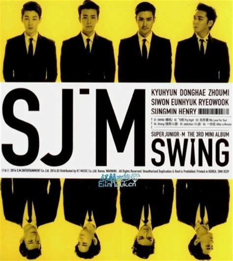 sjm swing super junior m カムバックステージ happiness yahoo ブログ