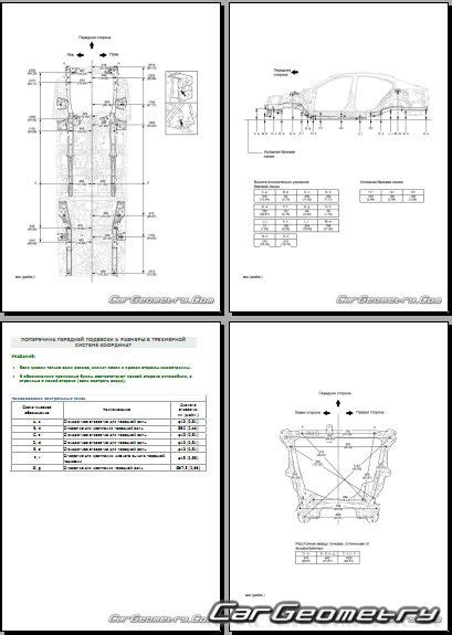 service manuals schematics 2012 lexus es security system геометрические размеры кузова lexus es300h 2012 2016 avv60 collision repair manual