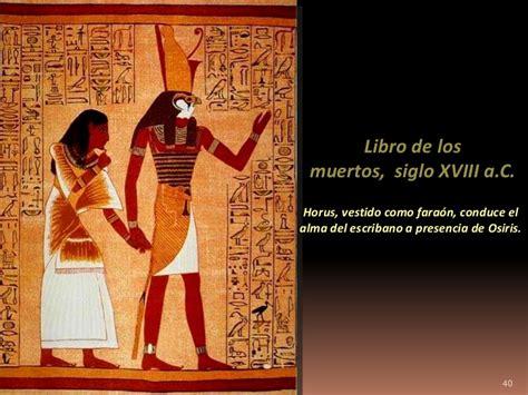 libro los secretos de osiris pintura egipcia