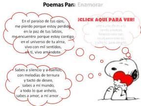 Cumpleanos amiga poema corto wpid versos de amor cortos 300x225 jpg