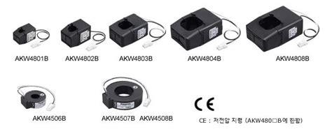 Ac Panasonic Eco Patrol kw7m 에코 파워미터 옵션 제어기기 전자 디바이스 산업용 기기 panasonic