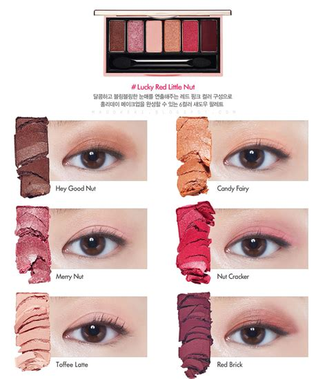 etude house 2016 collection my nut madokeki makeup reviews tutorials and