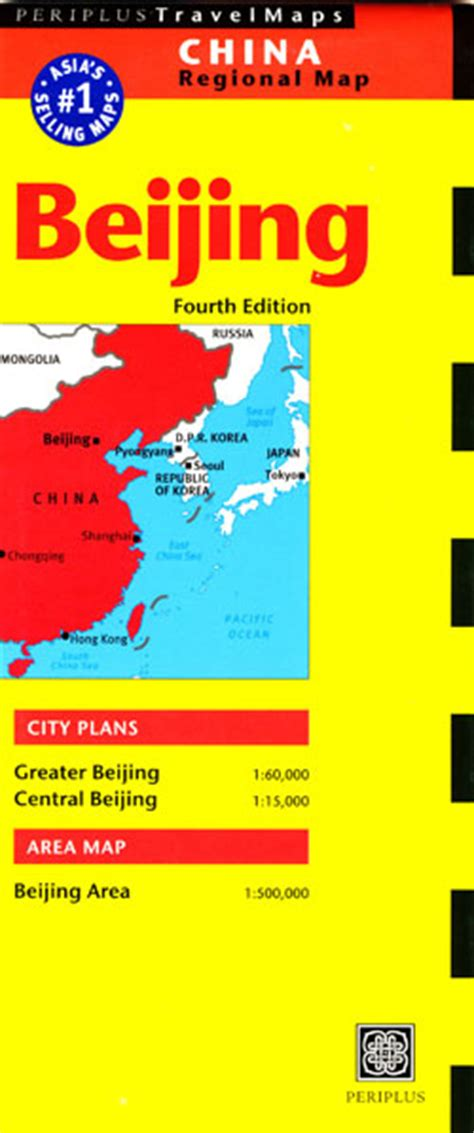 Periplus One beijing map periplus maps books travel guides buy