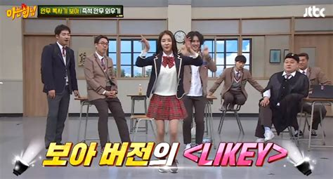 twice knowing brother 2018 boa guests on knowing bros dances to twice s likey