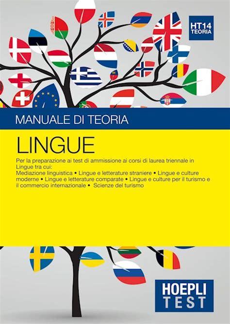 alpha test economia e commercio lingue hoepli test libro hoepli editore