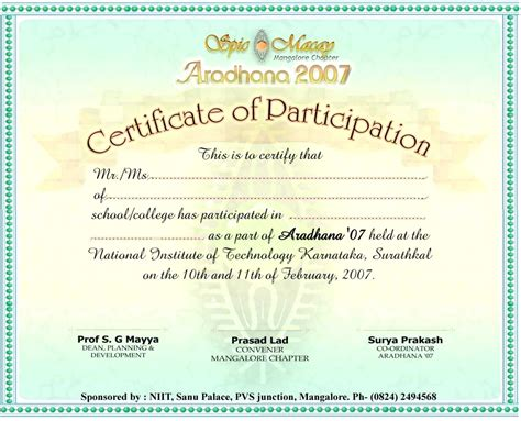 template conference participation certificate template
