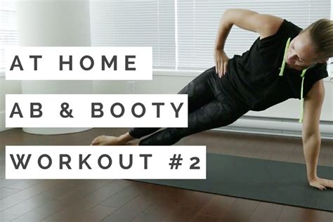 at home ab workout heatherrobertson