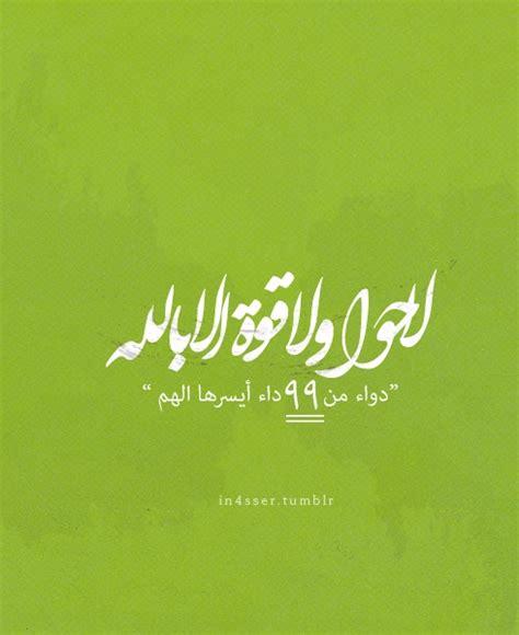 El Hana Islamic Board islam