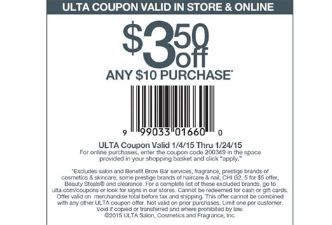 ulta coupons promos coupon codes 2015 retailmenotcom ulta com cosmetics fragrance salon and beauty gifts