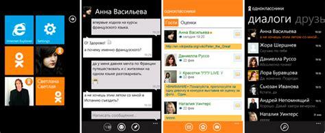 odnoklassniki ru mobile windows 7 mobile