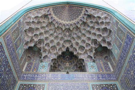 decorative design garnitur adalah file isfahan royal mosque entrance jpg wikimedia commons