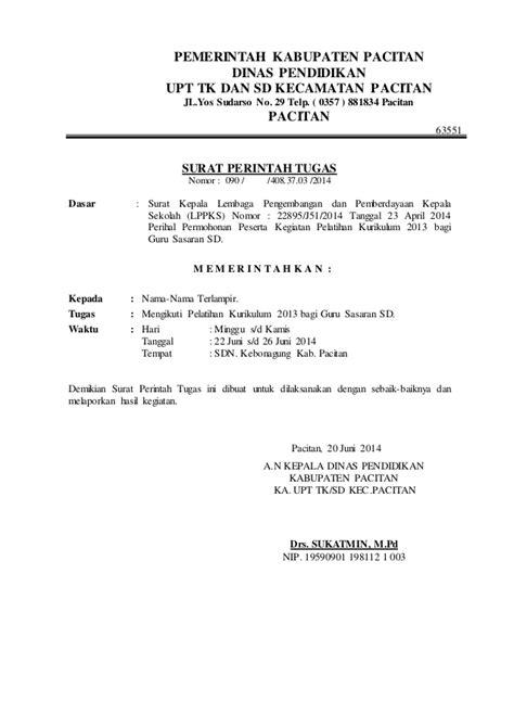surat tugas peserta
