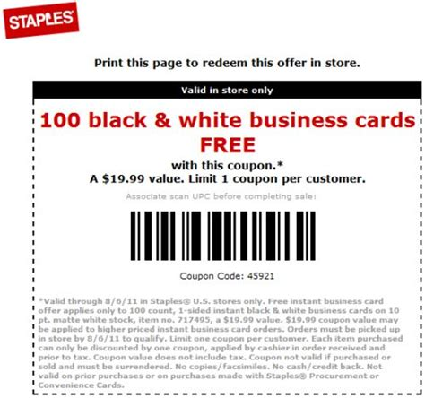 staples printable postcards staples printable coupon for 100 free business cards exp
