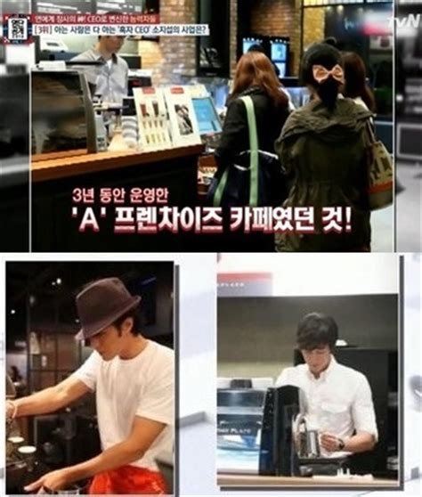 so ji sub business so ji sub is hands on and very successful with his cafe