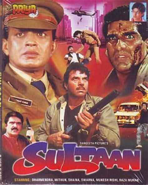 film india wanted mithun buy sultaan dvd online