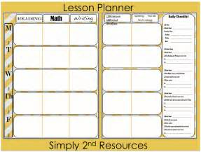 Teacher Planner Template Free Simply 2nd Resources Lesson Plan Template So Excited To