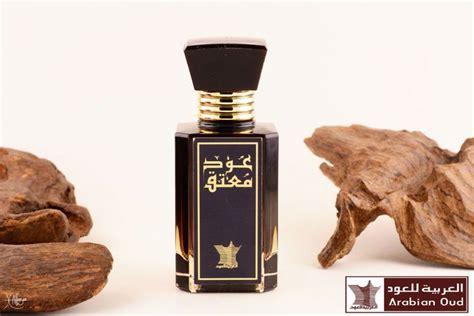 Parfum Di Arab cel mai scump lemn din lume numele sau este agar oud sau gaharu