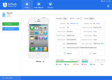 reset user data tool v1 4 3utools download