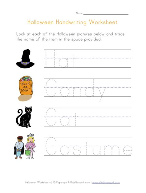 kindergarten halloween pattern worksheets 8 best images of halloween worksheets free printable