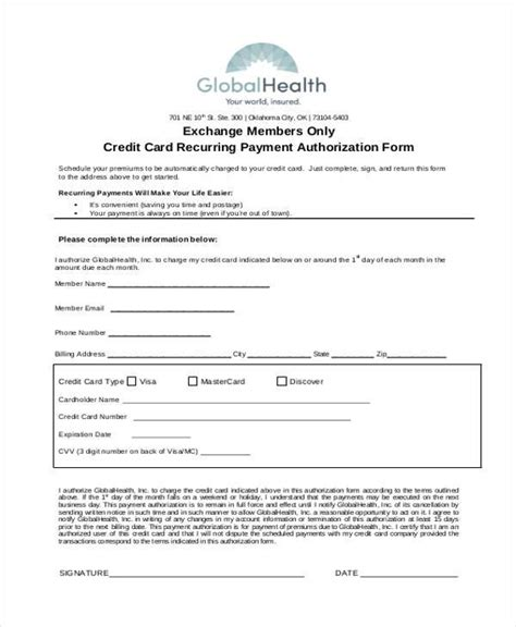 fillable online clubrunner recurring payment authorization form